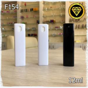 f154-12ml. Флакон парфюмерный стеклянный.