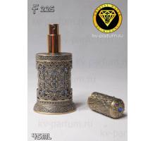 f225-45ml Флакон стеклянный парфюмерный
