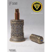Флакон Парфюмерный для разливных духов f225-45ml Флакон стеклянный парфюмерный