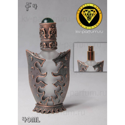 Флакон Парфюмерный для разливных духов f4-40ml