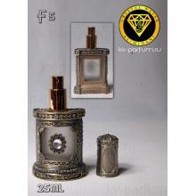 Флакон Парфюмерный для разливных духов f5-25ml. Декорированный железный флакон.
