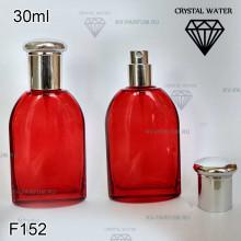 Флакон Парфюмерный для разливных духов f152-30ml. Флакон парфюмерный стеклянный.