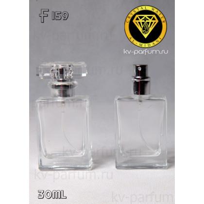 Флакон Парфюмерный для разливных духов f159-30ml. Стеклянный парфюмерный флакон.