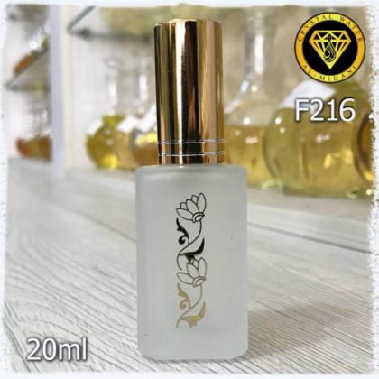 Флакон Парфюмерный для разливных духов f216-20ml Флакон мутный спрей стекло
