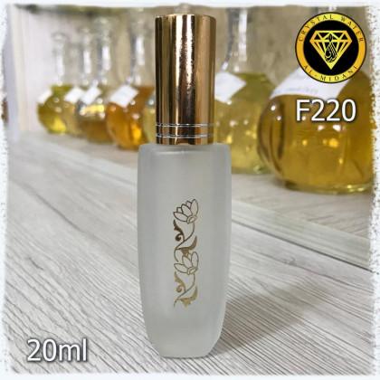 Флакон Парфюмерный для разливных духов f220-20ml. Флакон стеклянный декорированный