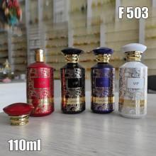 Флакон Парфюмерный для разливных духов f503-110ml
