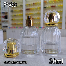 Флакон Парфюмерный для разливных духов f560-30ml Пломбирующийся