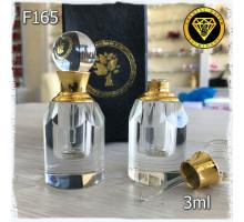 f165-3ml Флакон Хрустальный парфюмерный