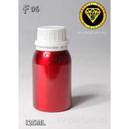 Флакон Масляный для разливных духов f96-125ml. Тара алюминиевая для хранения ароматов