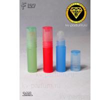 F127 - Пластиковый флакон 2мл
