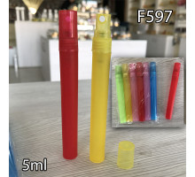 f597-5ml Шариковые