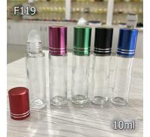f119-10ml. Флакон стеклянный шариковый