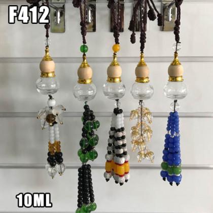 Автомобильные для разливных духов f412-10ml