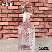 Графин для разливных духов f356-150ml