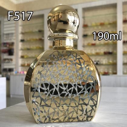 Графин для разливных духов f517-190ml