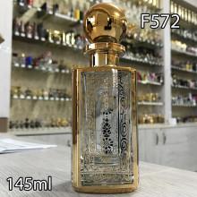 Графин для разливных духов f572-145ml