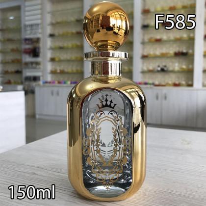 Графин для разливных духов f585-150ml