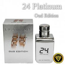 Масляные духи для разливных духов [1013] 24 Platinum Oud Edition (Дубай)