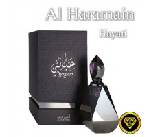[558] Al Haramain Hayaty (TOP)