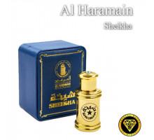 [300] Al HaramainSheikha