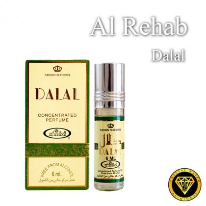 Масляные духи для разливных духов [110] Al Rehab Dalal