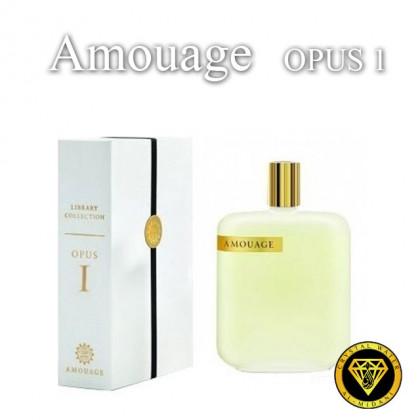 Масляные духи для разливных духов [1101] Amouage opus 1