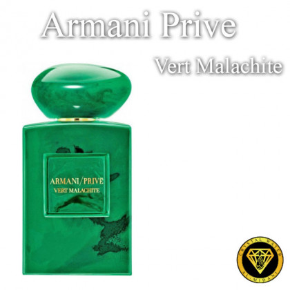 Масляные духи для разливных духов [574] Armani prive vert malachite