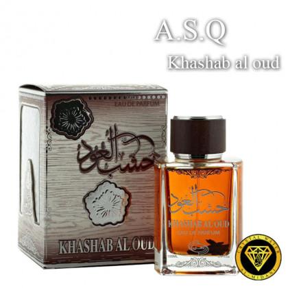 Масляные духи для разливных духов [920] A.S.Q  Khashab al oud