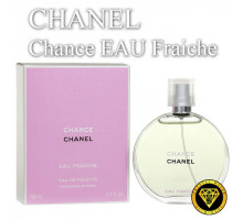 [1251] Chanel Chance fraiche