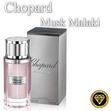 Масляные духи для разливных духов [1005] Chopard musk malaki (Дубай)