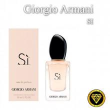 [851] Giorgio Armani Si (Турция)