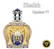 [112] shaik opulent no77 (TOP)