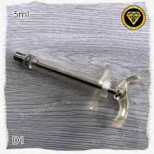 Шприцы и Иглы для разливных духов Шприц-дозатор для разлива ароматов. 5мл.