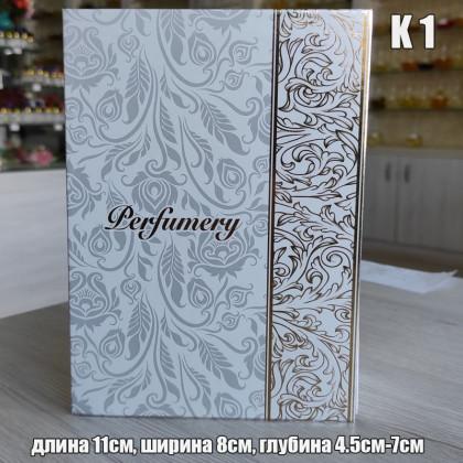 Коробки для флаконов для разливных духов K1- длина 11см, ширина 8см, глубина 4.5-7см