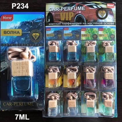 Наша продукция для разливных духов P234 - 7ml - 12шт - Подвесные