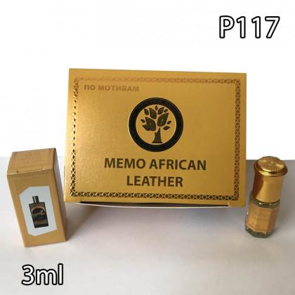 Наша продукция для разливных духов P117-3ml по мотивам Memo African Leather. В пачке 12 штук