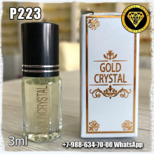"""Наша продукция для разливных духов P223 - Аромат """"Gold Crystal"""" 3ml - Упаковка 12шт"""