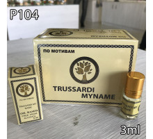 P104-3ml по мотивам Trussardi My Name. В пачке 12 штук