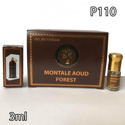 Наша продукция для разливных духов P110-3ml по мотивам Montale Oud Forest. В пачке 12 штук
