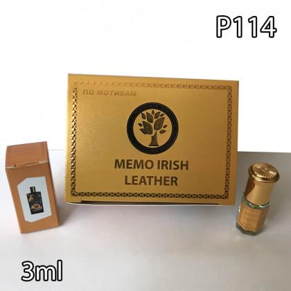 Наша продукция для разливных духов P114-3ml по мотивам Memo Irish Leather. В пачке 12 штук