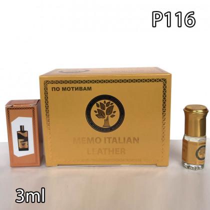Наша продукция для разливных духов P116-3ml по мотивам Memo Irish Leather. В пачке 12 штук
