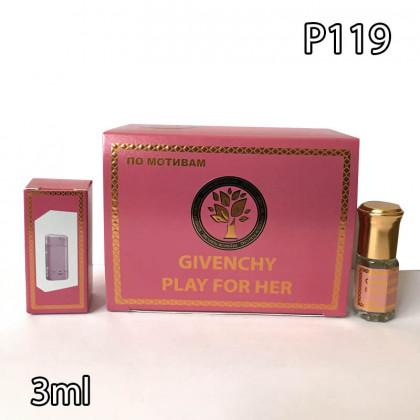 Наша продукция для разливных духов P119-3ml по мотивам Givenchy Play For Her. В пачке 12 штук