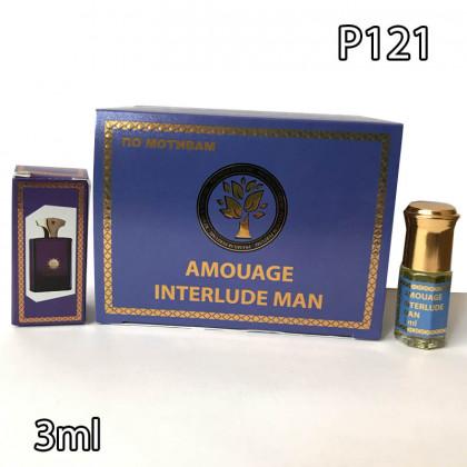 Наша продукция для разливных духов P121-3ml по мотивам Amouage Interlude Men. В пачке 12 штук