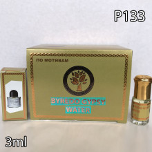 Наша продукция для разливных духов P133-3ml по мотивам Gypsy Water Byredo. В пачке 12 штук