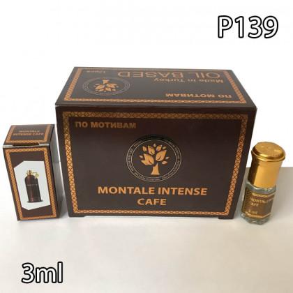 Наша продукция для разливных духов P139-3ml по мотивам Montale Intense Cafe. В пачке 12 штук