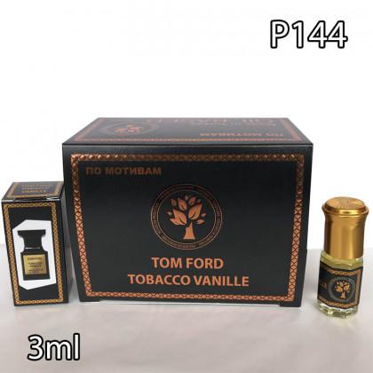 Наша продукция для разливных духов P164-3ml по мотивам Tom Ford Tobacco Vanilla. В пачке 12 штук