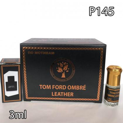 Наша продукция для разливных духов P145-3ml по мотивам Tom Ford Ombre Leather. В пачке 12 штук