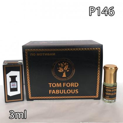 Наша продукция для разливных духов P146-3ml по мотивам Tom Ford Fabulous. В пачке 12 штук
