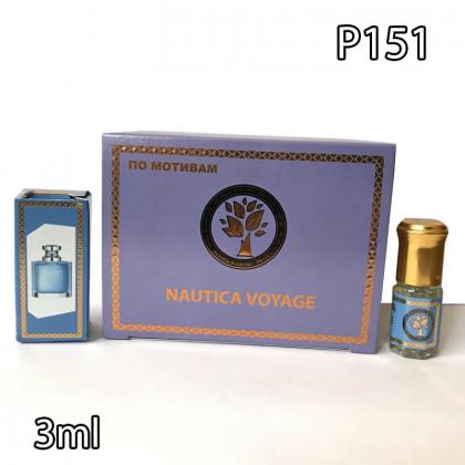 Наша продукция для разливных духов P151-3ml по мотивам NauticaVoyage. В пачке 12 штук