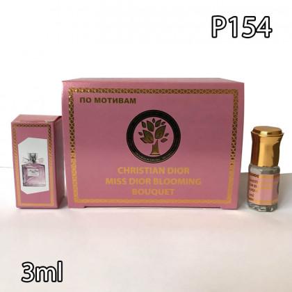 Наша продукция для разливных духов P154-3ml по мотивам Christian Dior Miss Dior Blooming Bouquet. В пачке 12 штук